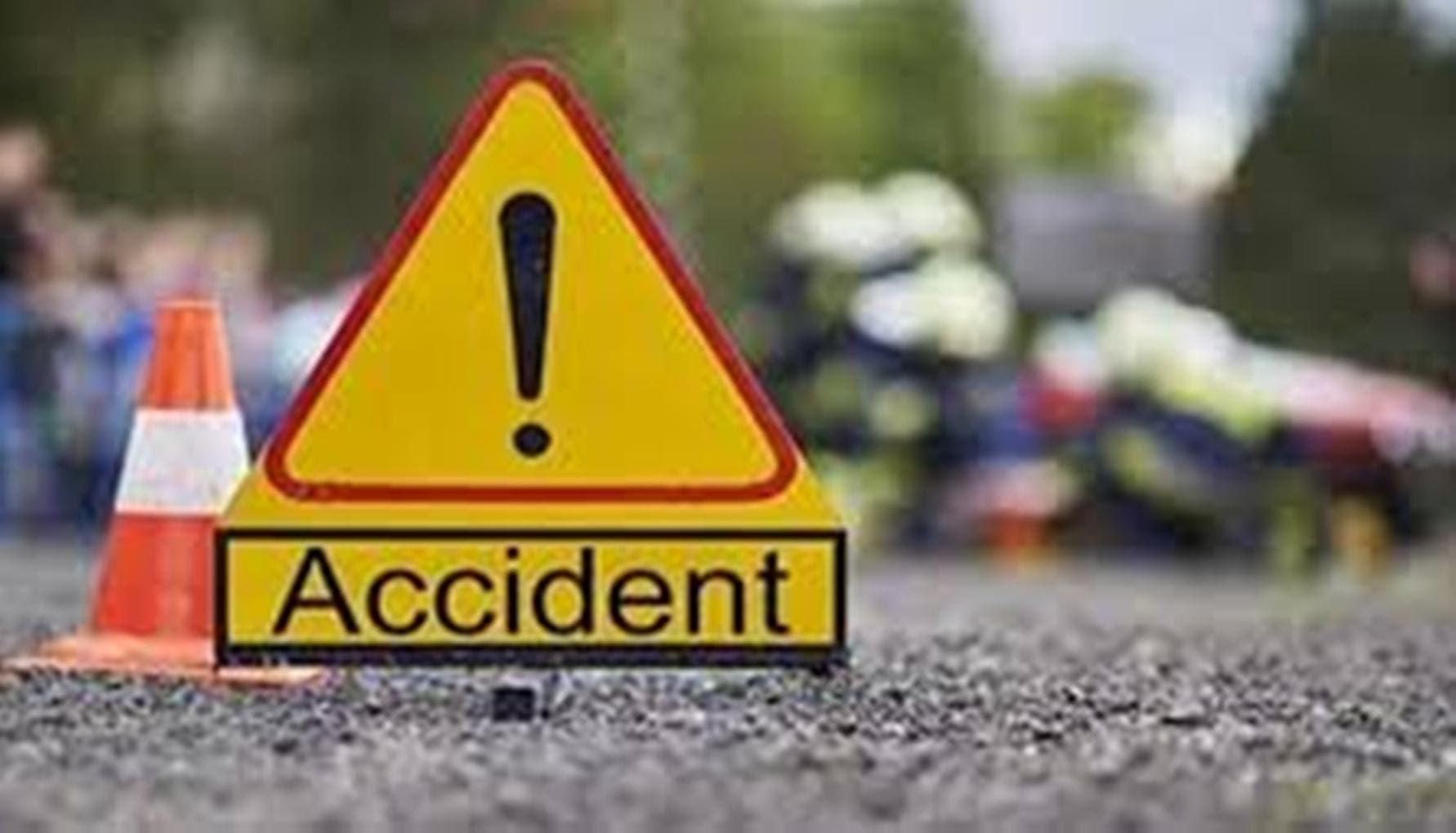 Lagos accident