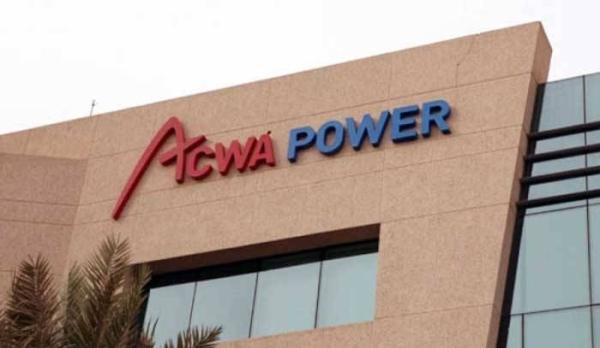 ACWA Power International